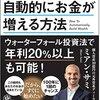 9/29 Kindle今日の日替りセール