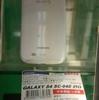 LINE LIVE用に、Docomo SC-04E GalaxyS4 を4480円で購入。