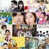 9月から始まる韓国ドラマ(スカパー)#2週目 放送予定/あらすじ