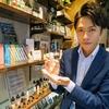 【秋葉原・VAPESTAND SMOKER'S CAFE】全席喫煙可のおしゃれカフェとは?