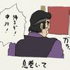 ウサギと行く東京ディズニーシー⑤〜牛肉皿とほんとうの自由、肩めこの危機〜