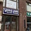 北京で、日系ではないペットサロンに行ってみた