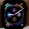 iPhoneXSとApple WatchSeries4の同時設定でアップアップ!〜感動を味わう暇もなく…〜