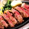 肉:吉祥寺でガッツリ美味しいステーキを堪能できるお店!ランチは特にコスパが良い!|HERO's吉祥寺