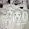 漫画「花のち晴れ」ついに最終回111話★感想とネタバレ!15巻!