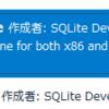 F#でSQLite