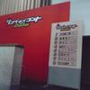 マッスルハウス9 〜リングオブコント2010〜@後楽園ホールに行ってきましたよ。