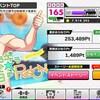 ギラギラ☆渚のPASSION2日目。
