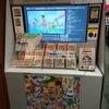 YUZUTOWN×渋谷PARCO POP-UPショップ