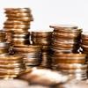 一番簡単な貯金方法教えます。子供でもできる小銭貯金のすすめ