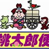 ドラッグストア再編で?丸和運輸機関(9090)の上昇を取り損ねたハナシ