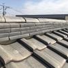 【瓦屋根】1級かわらぶき技能士が手掛ける日本瓦の棟積み直し工事(解体から1段目まで)