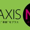 eMAXIS Neo【宇宙開発・ロボット・遺伝子工学】はAI運用のインデックスファンド