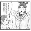 神宮さんの御心|海女ブログ
