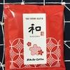 【295】ザ・ニッポンブレンド ワンパックコーヒー なごみ