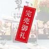 Oisix(オイシックス) 通販 おせち料理 2019 おすすめ  翆玉 和洋風