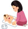 赤ちゃんのいるご家庭にこそおすすめのポイントサイト活用術~毎月20日はTポイントが1.5倍で使用できるウエルシアでのおむつや離乳食の購入がお得~