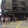 台北で魯肉飯と小籠包の名店をハシゴ!
