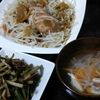煮豚、春菊ゴボウのサラダ、スープ