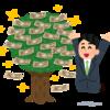 【国推奨資産運用】積み立てNISAについて【超入門編】