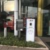 明石市民も神戸市民も「明石市防災センター」@明石市