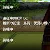 568日目 9/5のメンテで変わったこと【刀剣乱舞】【神メンテ】