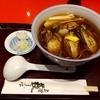 お蕎麦を食べるシリーズ #2 「東京・上野の上野藪そば」