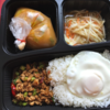 1人でタイ料理をUber EATS  「Kin Arai Thai Kitchen」