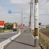 三昧田(天理市)