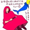 寝袋&着る毛布(20171212_01)
