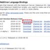 【WEB UI操作自動化】Seleniumを使ってみよう【Java×Chrome】