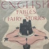 The Two Princess (English Fables & Fairy Stories)