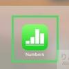 078. iPhone・iPadのNumbersのセル内のテキストを改行する方法