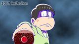 【おそ松さん】泡制作纏め(ショートバージョン完成)【GIFアニメ】