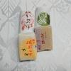 翁本舗さま:盛岡のお菓子
