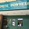 Patiserrie Porte Bonheur(パティスリー ポルトボヌール)