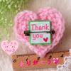 花言葉は【感謝】(*^艸^*)❤ お守りのような、ピンクのハートローズ❤