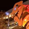 川崎駅周辺のイルミネーション散歩(ラゾーナ川崎~ルフロン~ラチッタデラ~京急川崎駅)