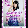 桜花爛漫 NIJIサー チェリガ 「TOKYOアイドルステージ VOL.32」