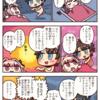 「マギアレコード 魔法少女まどか☆マギカ外伝」第五弾Twitterアイコン&ヘッダープレゼント