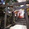 真田丸があったとされる場所 三光神社