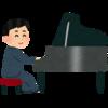自分のピアノはハイフィンガー奏法だったと知った37年目の春。