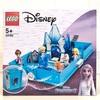 【レゴレビュー】レゴ ディズニープリンセス アナと雪の女王2 エルサとノックのストーリーブック 43189