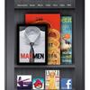 米Amazon、タブレット端末「Kindle Fire」発表