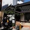 酒祭りの最中に日本一和風のジェラート屋Peloで酒粕ジェラートを頂きました。:湯田温泉酒祭り、その四