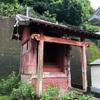 稲荷神社【名瀬】