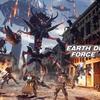 PS4『EARTH DEFENSE FORCE: IRON RAIN』レビュー!欠点は多いが、確かに「新しい地球防衛軍」の光は見えた!