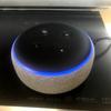 我が家にもAI知能がやってきた。キャンペーンでお値段219円。スマートスピーカー EchoDotを買いました。