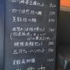 お知らせ 2月12日〜の週替わりランチ