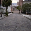 函館で老後の住処を・・・